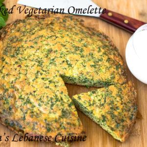 Baked Vegetarian Omelette (Ejje bilforon)/ Ejje in a tray