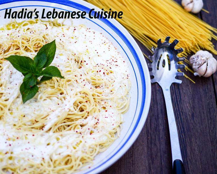 Lebanese Style Spaghetti with Yogurt