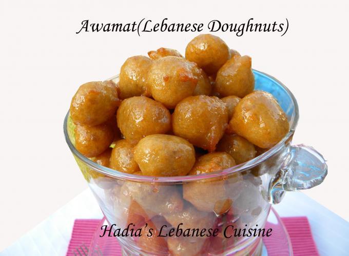 Awamat (Lebanese doghnuts)