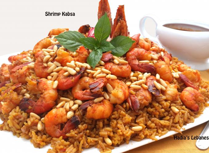 Shrimp Kabsa Kabsa Is One Of The Most Popular Dishes In The Gulf Region There Are Various Methods To Prepare This Dish The Following Is An Easy And Very Delicious Recipe